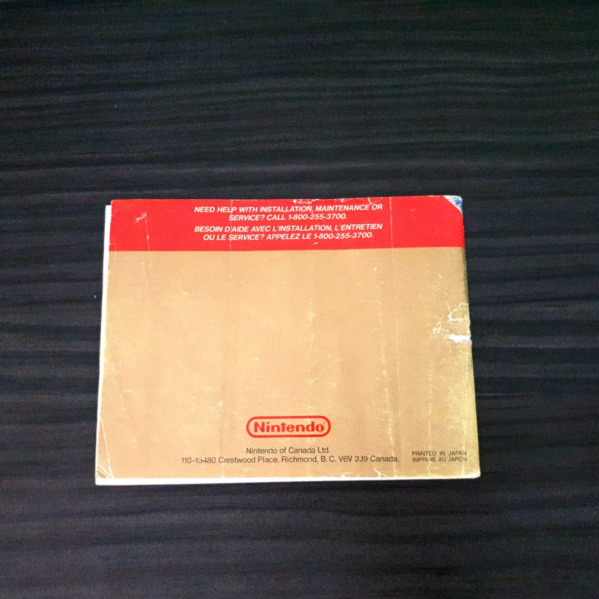 The Adventure of Link NES Canada 1 (2)