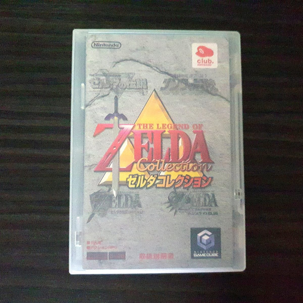 The Legend of Zelda Collection GameCube Japan