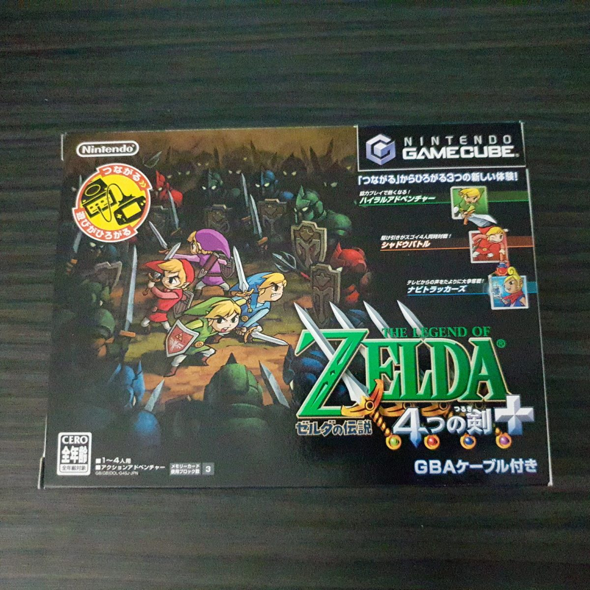 The Legend of Zelda Four Swords Adventures Japan
