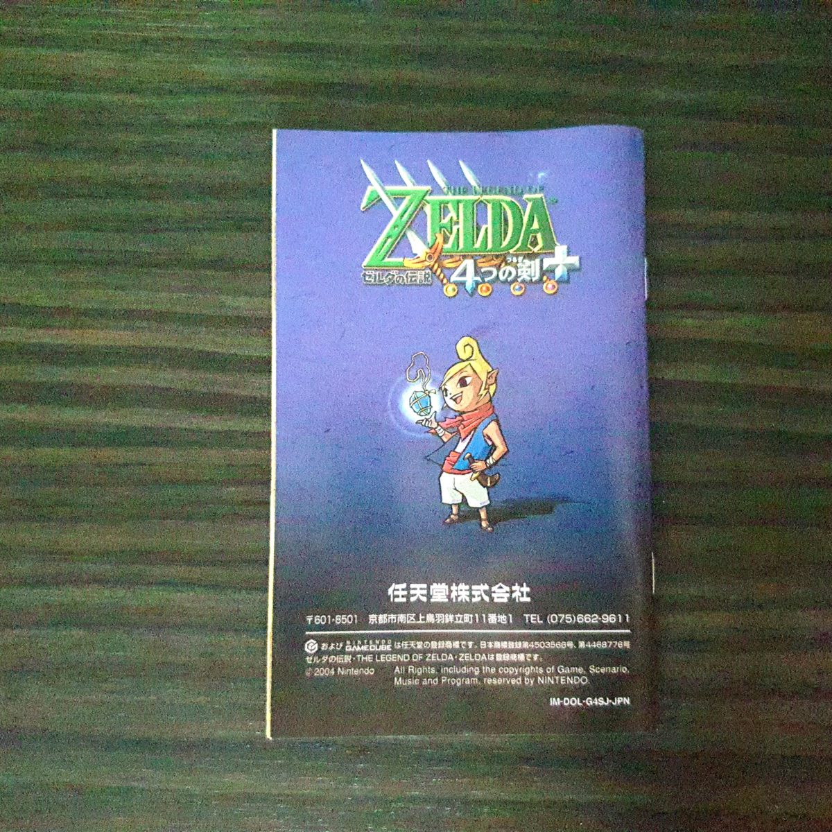 The Legend of Zelda Four Swords Adventures Japan GameCube