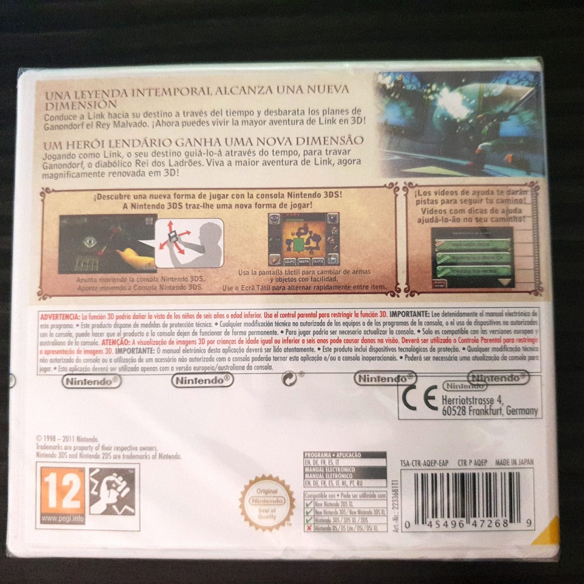 The Legend of Zelda Ocarina of Time 3DS Selects Spain (2)