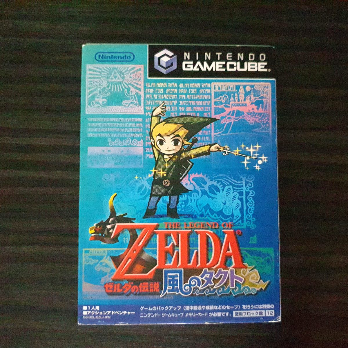 The Legend of Zelda The Wind Waker Japan GameCube