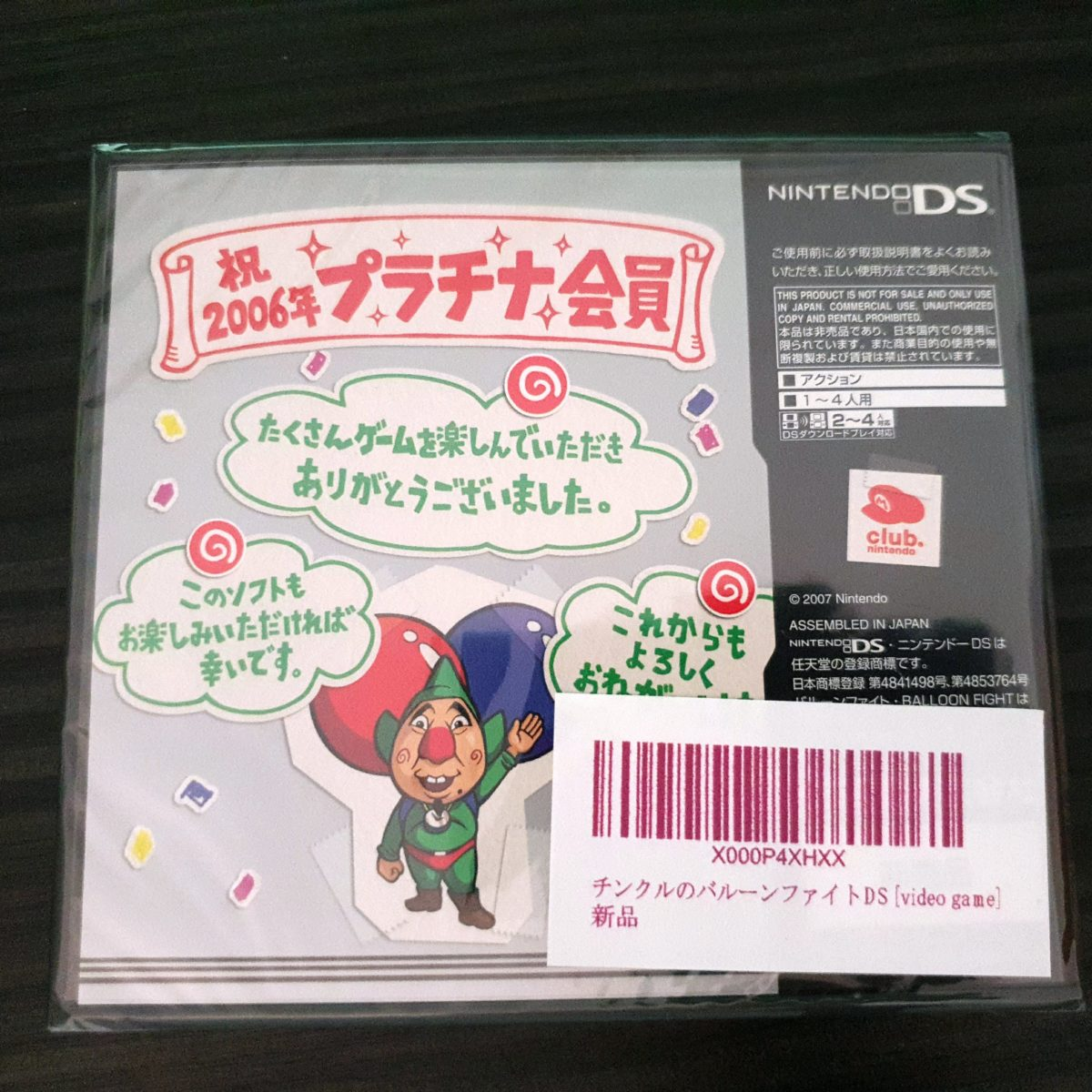 Tingle's Balloon Fight DS – ZeldaCollection com