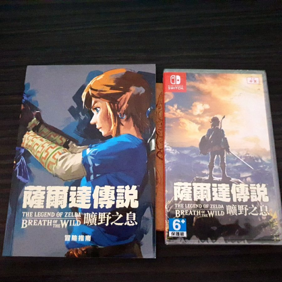 The Legend of Zelda Breath of The Wild Chinese - Explorer\'s Edition - Nintendo Switch