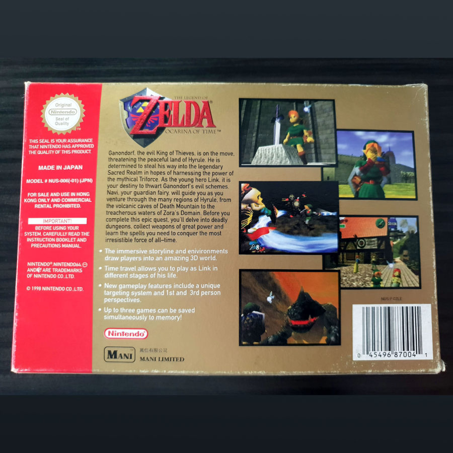 The Legend of Zelda Ocarina of Time Nintendo 64 For Taiwan Only (9)