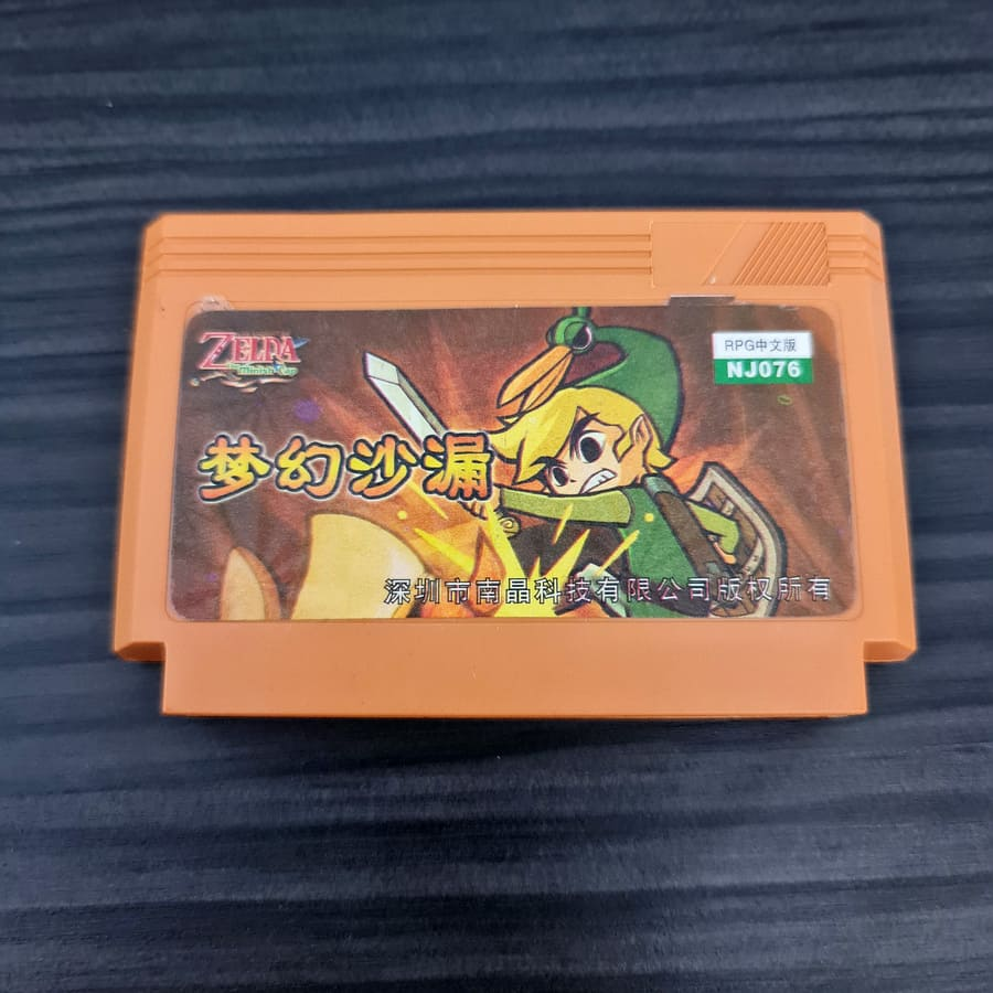 The Legend of Zelda The Minish Cap Chinese